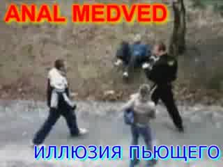 """Anal Medved - ������� ������� """"������� �������"""""""